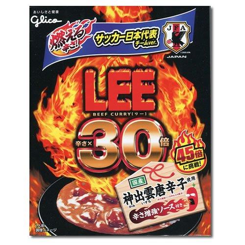グリコ 激辛カレー LEE 辛さ30倍 2013年版 辛さ45倍に挑戦×10食