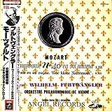 モーツァルト交響曲第40番(没後30年特別限定盤 厚手重量盤)[フルトヴェングラー][LP盤]
