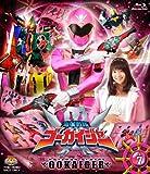スーパー戦隊シリーズ 海賊戦隊ゴーカイジャー VOL.7【Blu-ray】