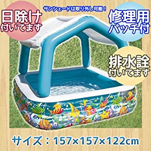 Intex piscine pare soleil aqua jeux et jouets for Piscine intex amazon
