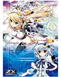 Rubber play mat Z / X-Zillions of enemy X-