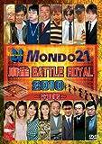 麻雀 BATTLE ROYAL 2010~次鋒戦~ [DVD] (商品イメージ)