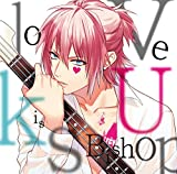 DYNAMIC CHORD love U kiss series vol.2 ~Bishop~