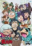 TVアニメ(忍たま乱太郎) 第23シリーズ DVD-BOX 下の巻