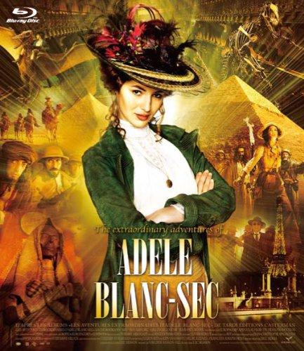 アデル/ファラオと復活の秘薬 ブルーレイ&DVDセット [Blu-ray]