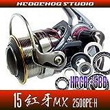 【HEDGEHOG STUDIO/ヘッジホッグスタジオ】 ダイワ 15紅牙MX 2508PE-H用 MAX11BB フルベアリングチューニングキット 【HRCB防錆ベアリング】