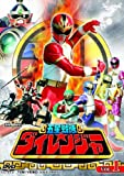 五星戦隊ダイレンジャー VOL.1 [DVD]