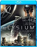 エリジウム [Blu-ray]