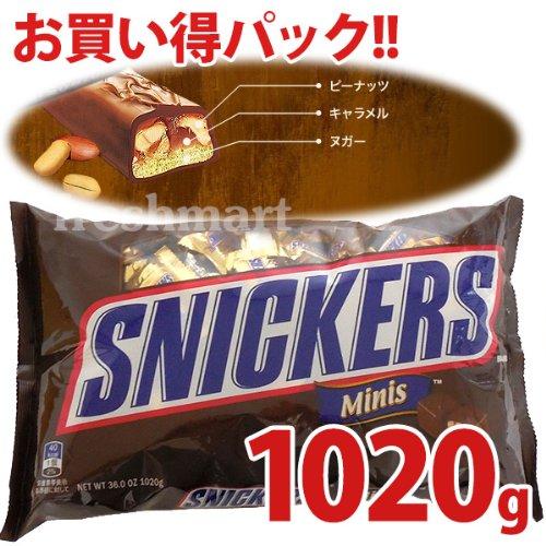 ☆スニッカーズがどっさり!☆ マース スニッカーズ ミニ チョコレート 1020g 大容量のお買い得パック!