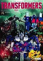 トランスフォーマージェネレーション2014 VOL.2 (ヒーローX2)
