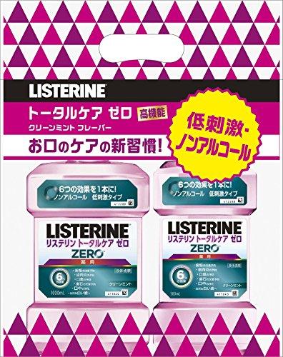 薬用 LISTERINE リステリン トータルケアゼロ 1L+500ml [医薬部外品]