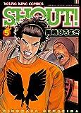 SHOUT!(5) (ヤングキングコミックス)