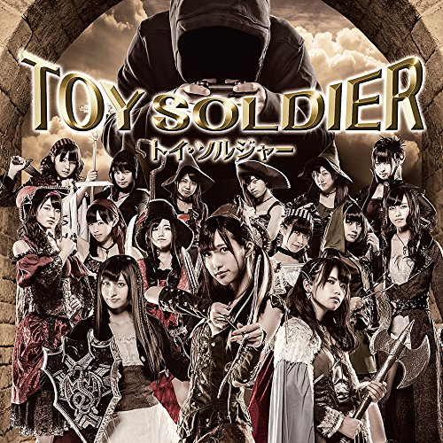 トイ・ソルジャー(Type A: CD+DVD)