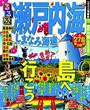 るるぶ瀬戸内海 しまなみ海道 (国内シリーズ)