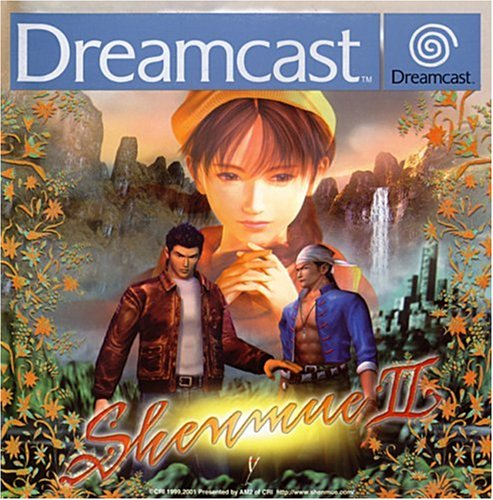 Shenmue II [ UK Import ] (Shenmue 2 Dreamcast compare prices)