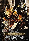 劇場版 牙狼(GARO)-GOLD STORM-翔 COMPLETE BOX [Blu-ray]