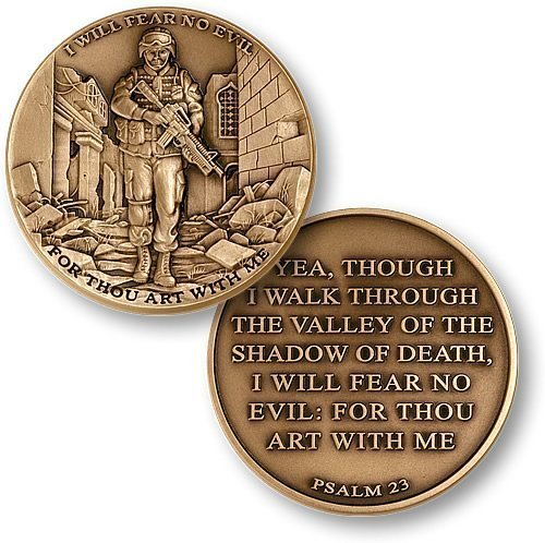 I Will Fear No Evil - Psalm 23 Coin - 1