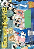 Genshiken 2: Volumes 1-3 [DVD] [Import]