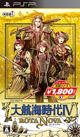 Daikoukai Jidai IV: Rota Nova [Koei Tecmo the Best New Price] for PSP (Japanese Import)