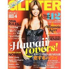 GLITTER (�O���b�^�[) 2012�N 04���� [�G��]