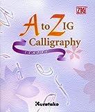 Kuretake-Zig-Italic-Calligraphy-A-to-Z-Instruction-Guide