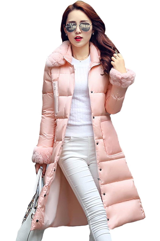 queenshiny Damen Lange Daunenjacke Mantel Jacke mit Kragen unterhalb der Knie Winter günstig online kaufen