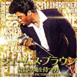 ジェームス・ブラウン~最高の魂(ソウル)を持つ男~オリジナル・サウンドトラック:the best of JB