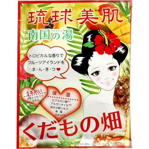 琉球美肌 南国の湯 くだもの畑の香り 12個セット
