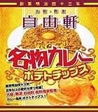 モントワール 大阪・難波 自由軒 名物カレーポテトチップス 50g×12個