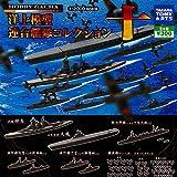 洋上模型 連合艦隊コレクション 十 全6種セット タカラトミーアーツ ガチャポン
