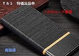 高級感 HUAWEI NEXUS 6p 手帳風ケース 軽量型 落下防止 専用ケース カバー スマホケース 保護ケース メンズ レザー素材スタンド機能 全面保護 特価販売 (ブラック)