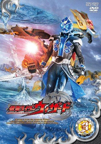 仮面ライダーウィザードVOL.3 [DVD]
