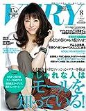 VERY (ヴェリィ) 2010年 08月号 [雑誌]