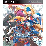 Blazblue Continuum Shift Extend (PS3)