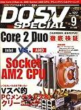 DOSV SPECIAL (ドスブイスペシャル) 2006年 09月号 [雑誌]