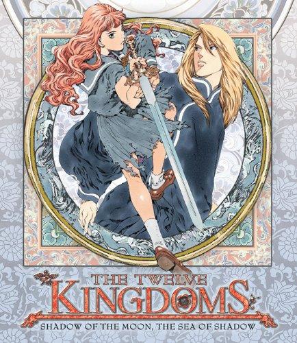 Twelve Kingdoms: Shadow Of The Moon (十二国記 1 「月の影 影の海」) 北米版 [Blu-ray]