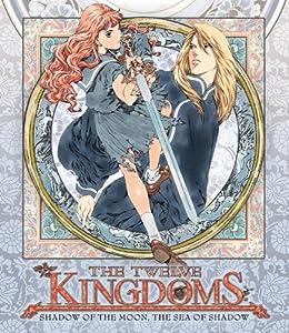 The Twelve Kingdoms, Part 1: Shadow of the Moon, The Sea of Shadow [Blu-ray]