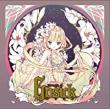 CD GOSICK--