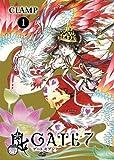 Gate 7 1