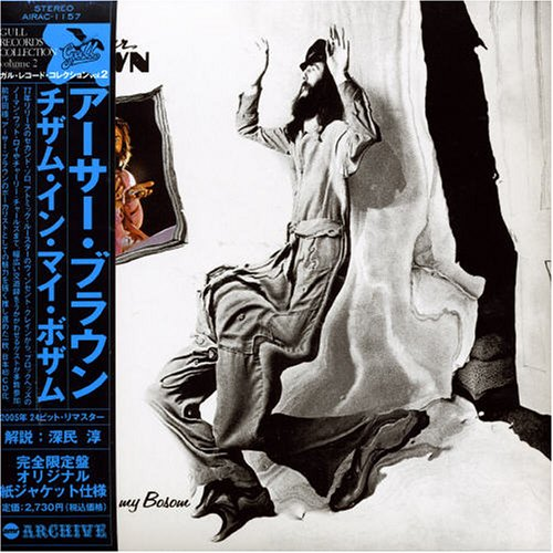 Original album cover of Chisholm in My Bosom by The Crazy World of Arthur Brown