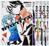 カゲロウデイズ コミック 1-5巻セット (MFコミックス ジーンシリーズ)