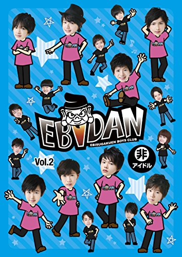 EBiDAN VOL.2 [DVD]
