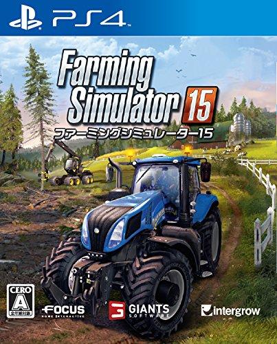 ファーミングシミュレーター 15