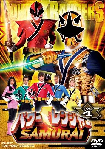 パワーレンジャー SAMURAI VOL.4 [DVD]