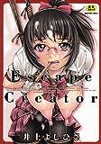 Escape Creator / 井上 よしひさ のシリーズ情報を見る
