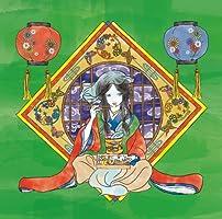 幕の内ISM (初回限定盤) (DVD付)