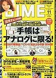DIME (ダイム) 2014年 11月号 [雑誌]