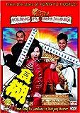echange, troc Kung Fu Mahjong [Import USA Zone 1]