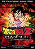 echange, troc Dragon Ball Z Saga 1 V.6: Doomed Heroes [Import USA Zone 1]