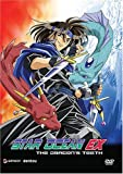 Star Ocean EX - The Dragon's Teeth (Vol. 2)